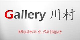 Gallery 川村 Modern&Antique