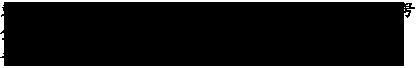 東京都公安委員会許可 古物商許可証番号 第304351606154号 公益社団法人 日本陶磁協会会員 青花の会会員